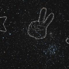 HII – Die Sterne lügen nicht, nie, niemals!